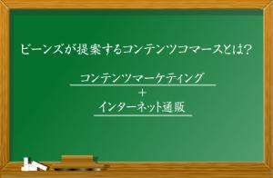 kokuban_1