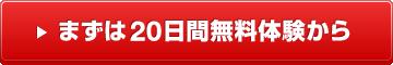 Makeshop無料体験